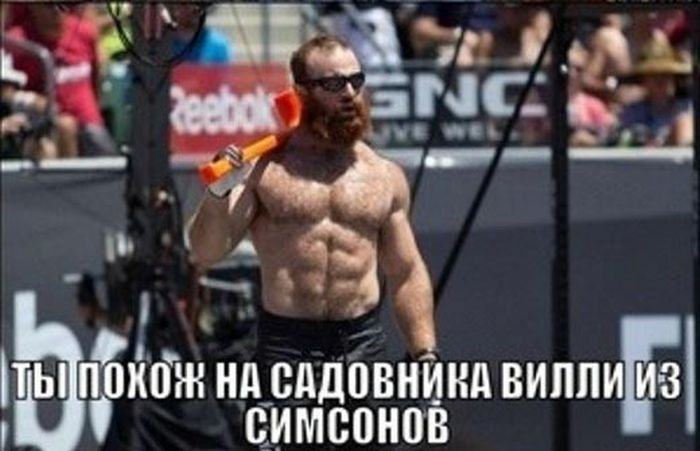 Плюсы мужчин, которые носят бороду (13 фото)