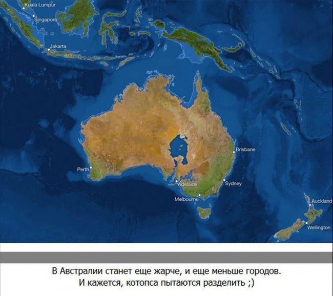 Если арктические ледники растают (7 картинок)
