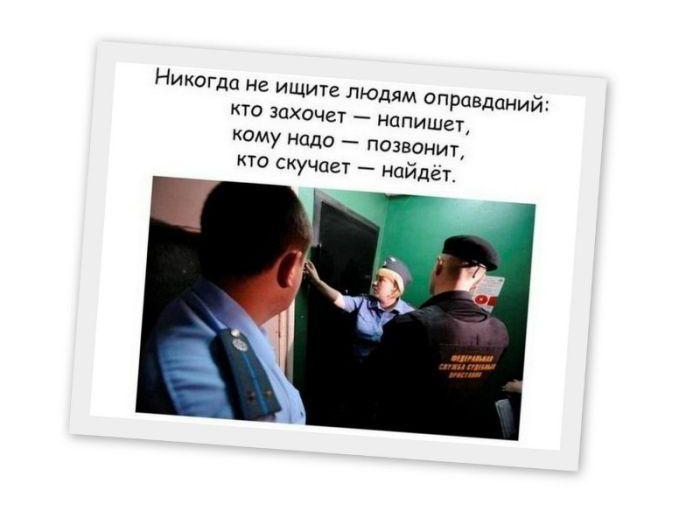Мудрые советы (10 фото)