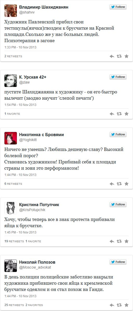 Художник прибил свои гениталии к брусчатке Красной площади (9 фото + видео)