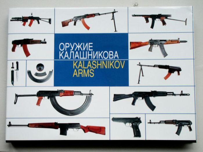 Интересные факты о разработчике автомата Калашникова (18 фото)