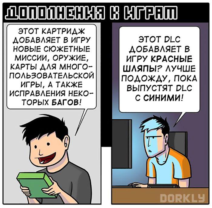 """Видеоигры """"тогда и сейчас"""" (10 картинок)"""