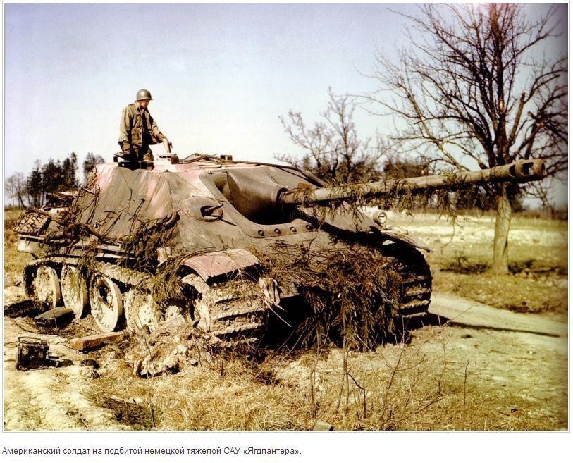 Цветные снимки Второй Мировой войны (107 фото)