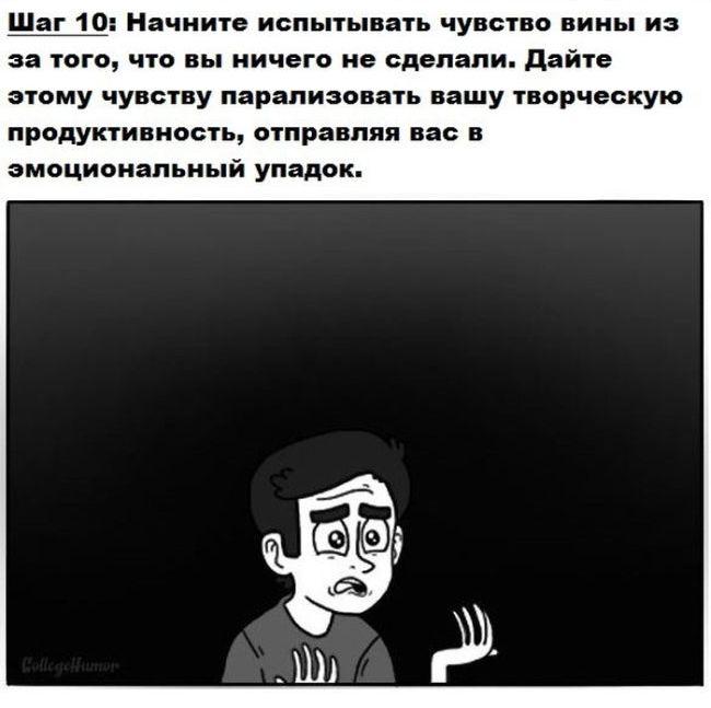 Игры подсознания (15 картинок)