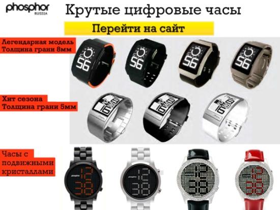 Уникальные часы: на электронных чернилах и с активными кристаллами (25 моделей, фото, видео краш тестов)