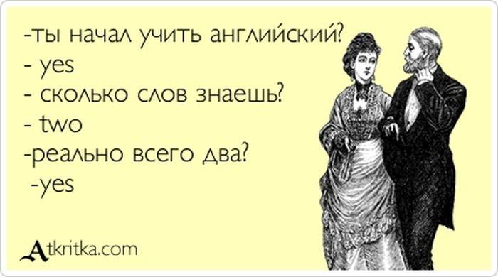 """Прикольные """"аткрытки"""". Часть 68 (30 картинок)"""