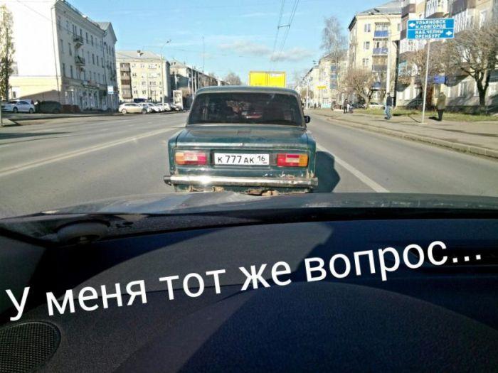 прикольные  машин