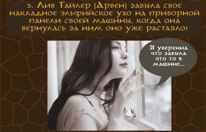 "За кадром фильма ""Властелин Колец"" (8 картинок)"