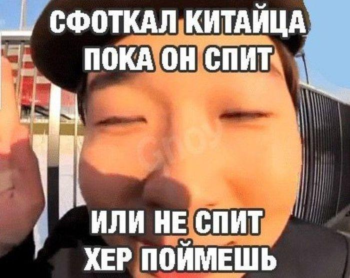 """Пародии на мем """"сфоткал пока я сплю"""" (26 фото)"""