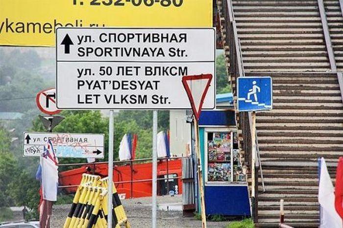 Трудности перевода (26 фото)