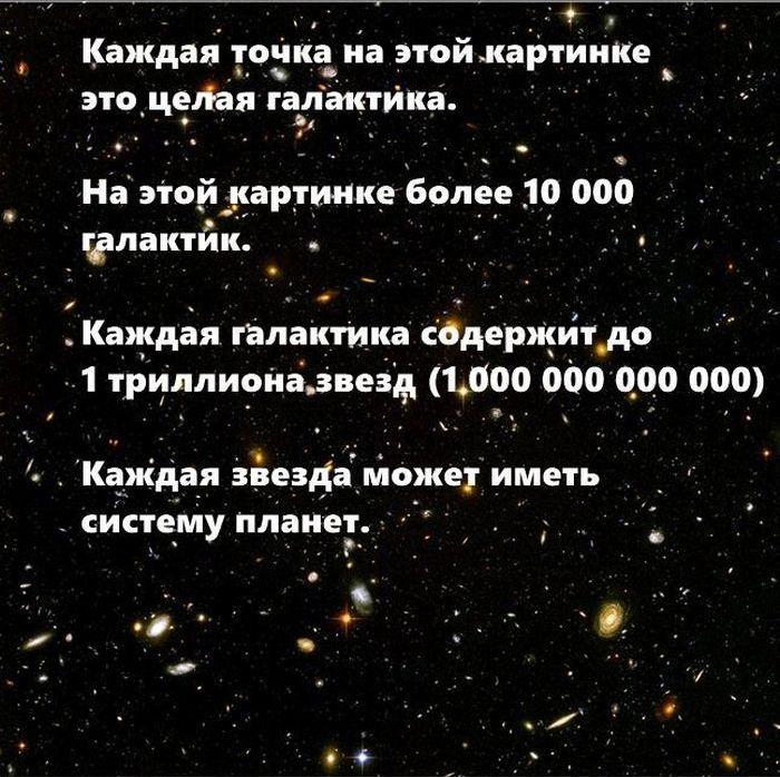 Невероятные размеры космических тел (7 фото)