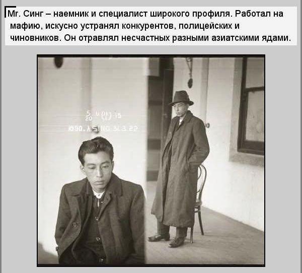 Факты о знаменитых гангстерах 30-х годов (17 фото)