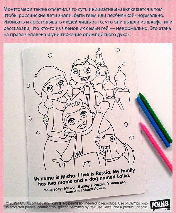 """Американская """"щедрость"""" не знает границ: бесплатные детские раскраски (13 фото)"""