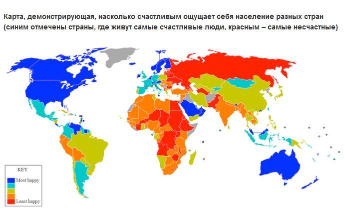 Интересная география: учимся читать данные (17 фото)