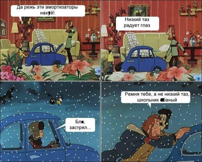 """Забавные комиксы по мультфильму """"Простоквашино"""""""
