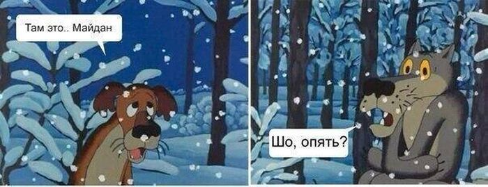 http://cdn.trinixy.ru/pics5/20131126/podborka_18.jpg