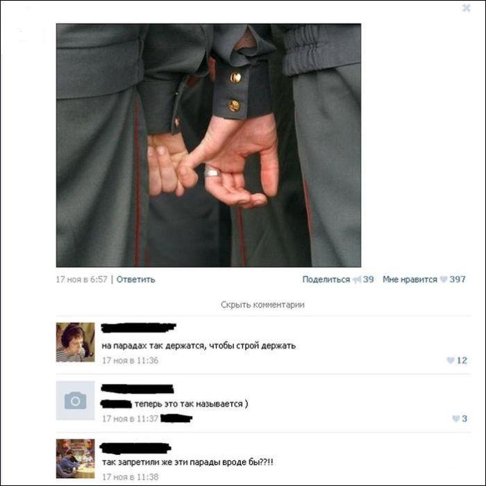 Смешные комментарии из социальных сетей. Часть 12 (42 скриншота)