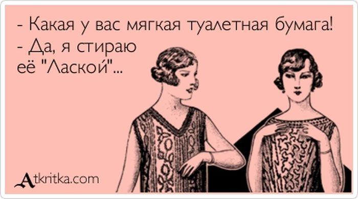 """Прикольные """"аткрытки"""". Часть 70 (30 картинок)"""