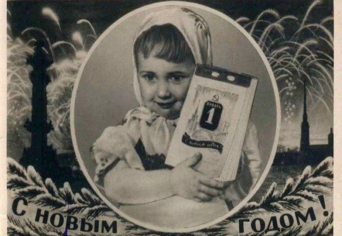 Подготовка к Новому году в Советском Союзе (20 фото)