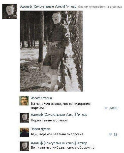 Смешные комментарии из социальных сетей. Часть 13 (28 скриншотов)