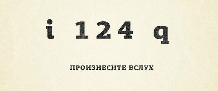 Прикольные картинки (131 фото)