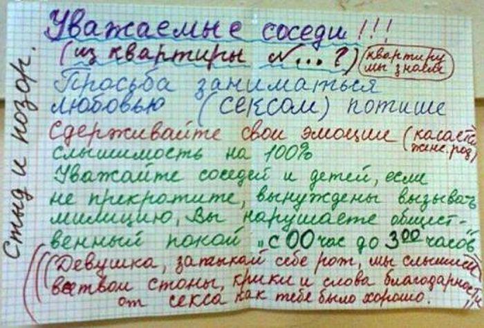 Секс истории девочки соседей фото 174-634