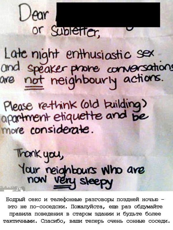 Секс истории девочки соседей фото 174-907