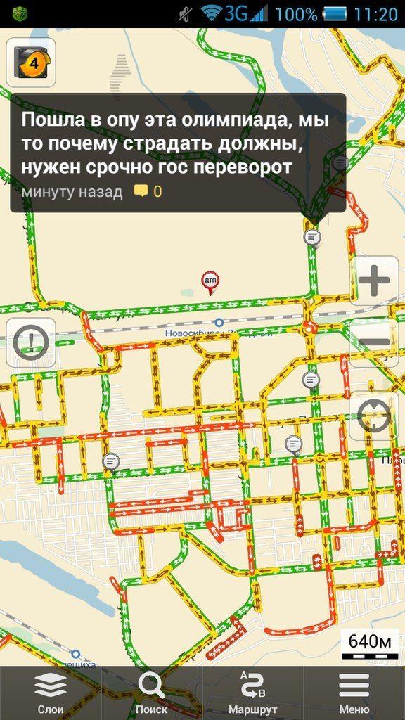 Передача Олимпийского огня в Новосибирске (6 фото + 2 видео)