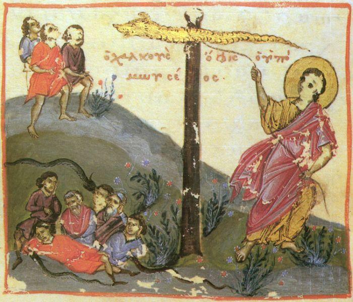 Факты и объяснение проблемной символики христианства (46 фото)