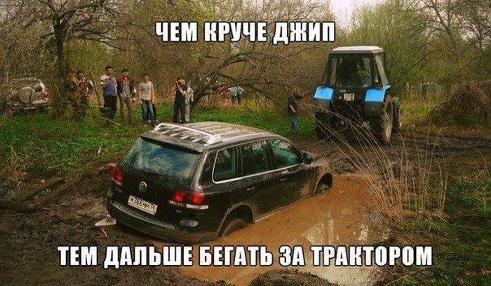 Подборка автомобильных приколов. Часть 38 (40 фото)