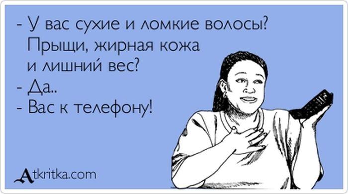 """Прикольные """"аткрытки"""". Часть 71 (23 картинки)"""