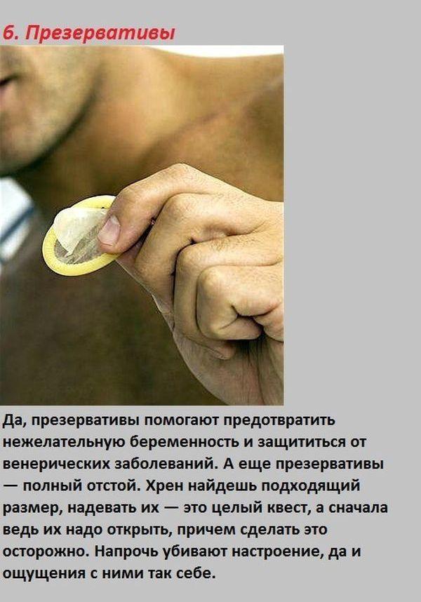 Нелегкая доля мужчин (11 фото)