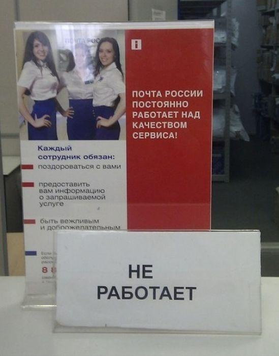 СМЕШНО)))