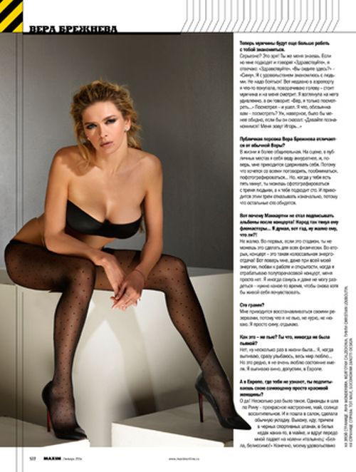 Эротическая фотосессия Веры Брежневой (7 фото)