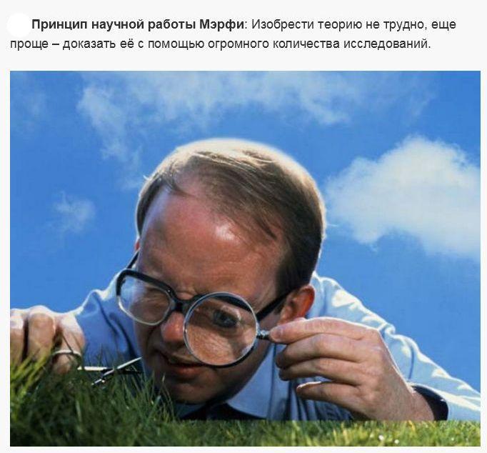 Цитаты знаменитых людей о жизненных закономерностях (40 фото)