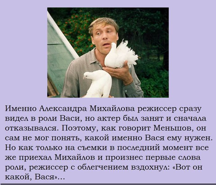 """Факты о кинофильме """"Любовь и голуби"""" (15 фото)"""