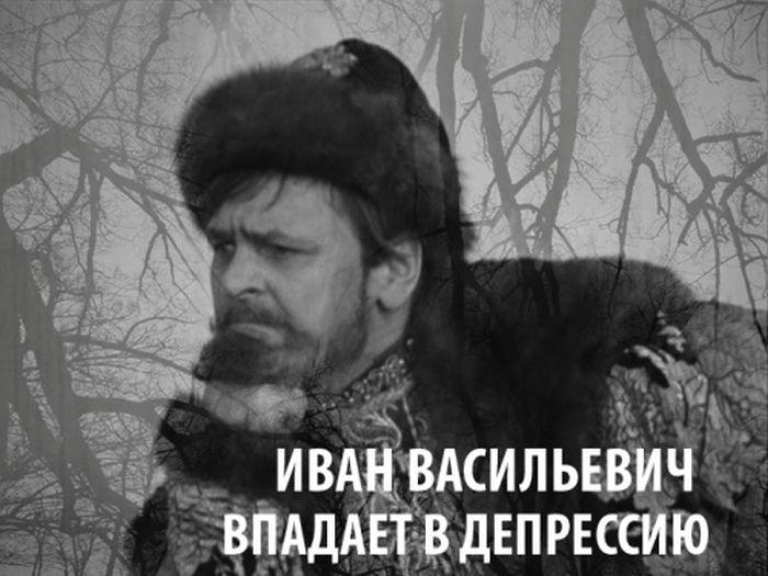 Самые популярные интернет-мемы Рунета (12 фото + видео)