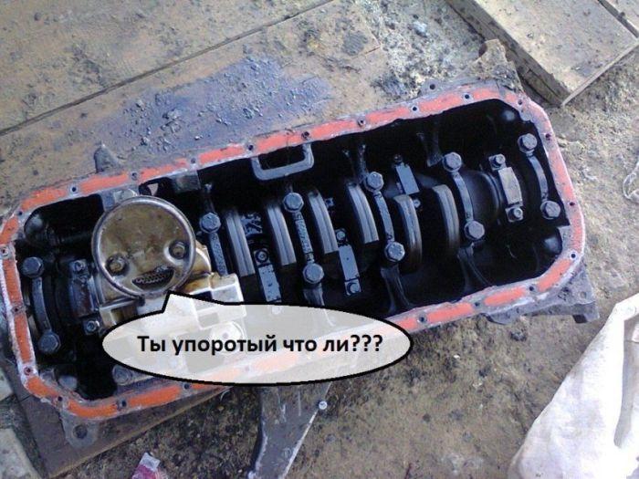 Подборка автомобильных приколов. Часть 39 (40 фото)