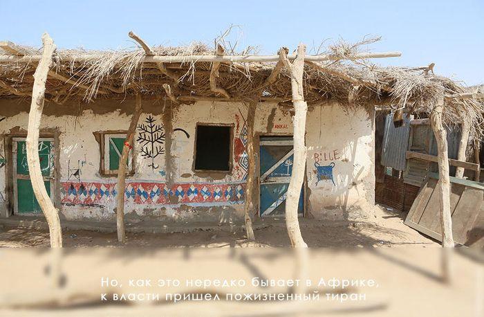 Фотооотчет о путешествии по Сомалиленду (26 фото)