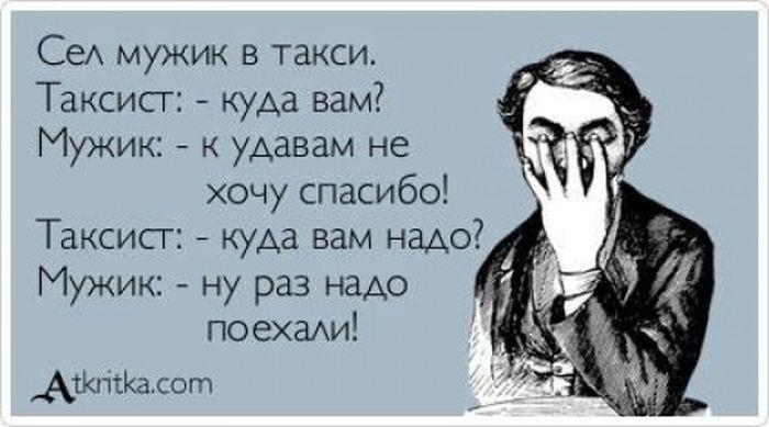 """Подборка лучших """"аткрыток"""" 2013 года (42 картинки)"""