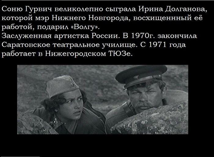 """Факты о кинофильме """"А зори здесь тихие"""" (19 фото)"""