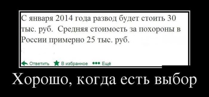 В своей наглости и мерзости путинская пропаганда давно обогнала фашистскую и советскую, - Геращенко - Цензор.НЕТ 216