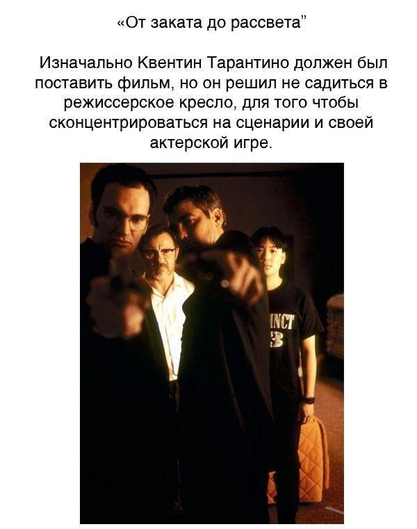 Познавательные кинофакты (20 фото)