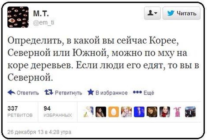 http://trinixy.ru/pics5/20131227/podborka_40.jpg