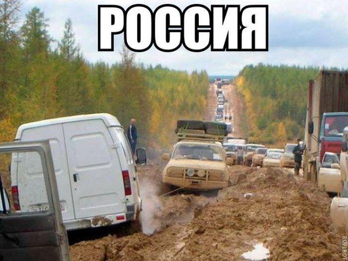 Русских людей сложно чем-то удивить (7 фото)