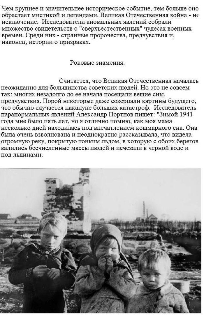 Читать бизнес книги русских авторов