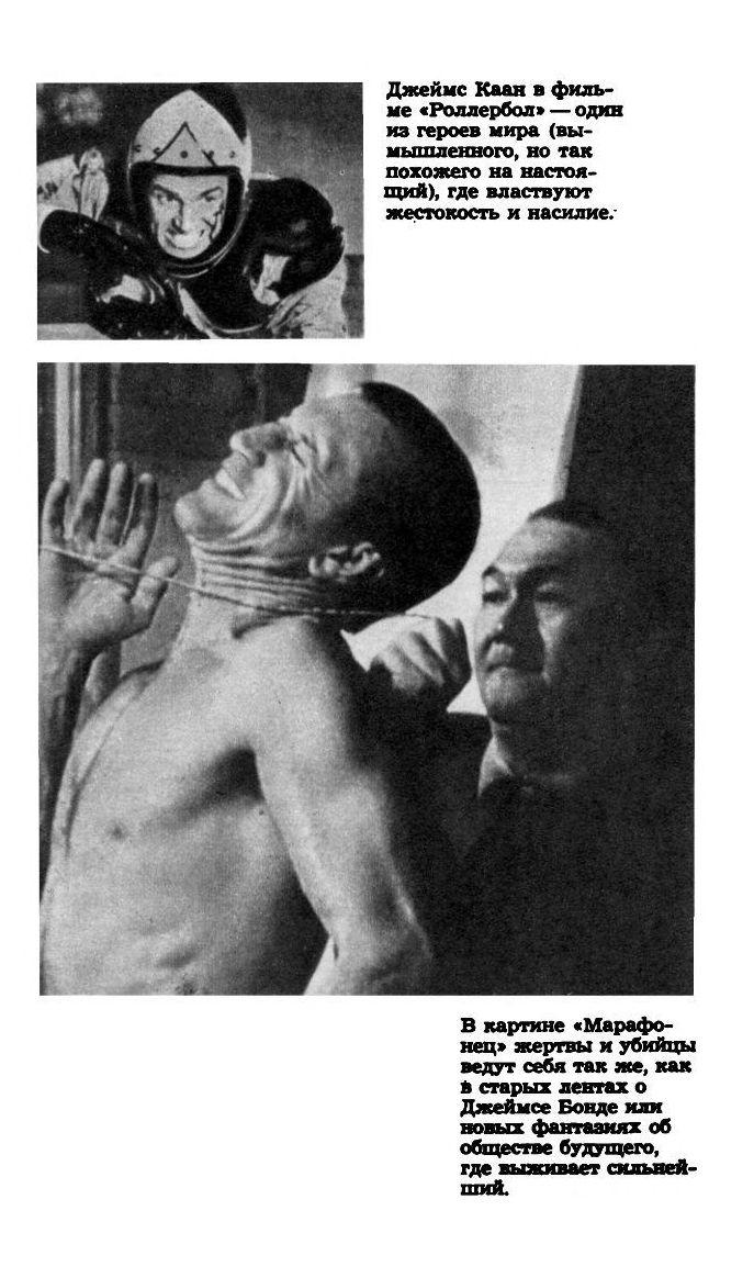 Голливуд без маски (11 фото)