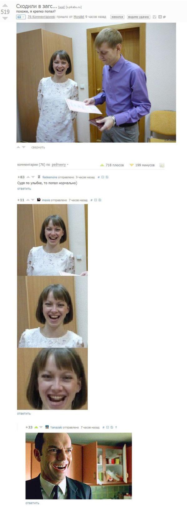 Смешные комментарии из социальных сетей. Часть 17 (34 скриншота)