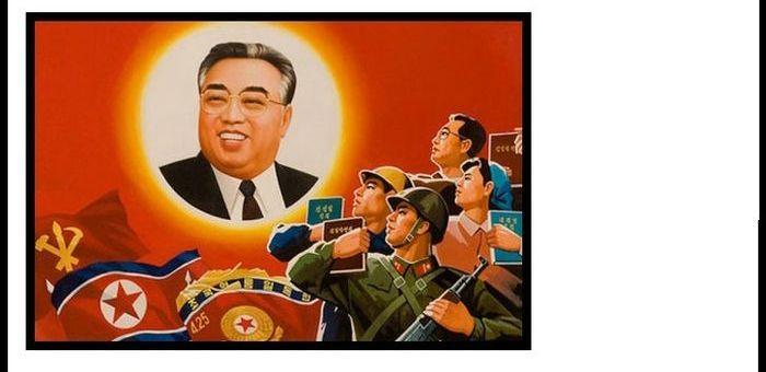 Малоизвестные факты о КНДР (6 фото)