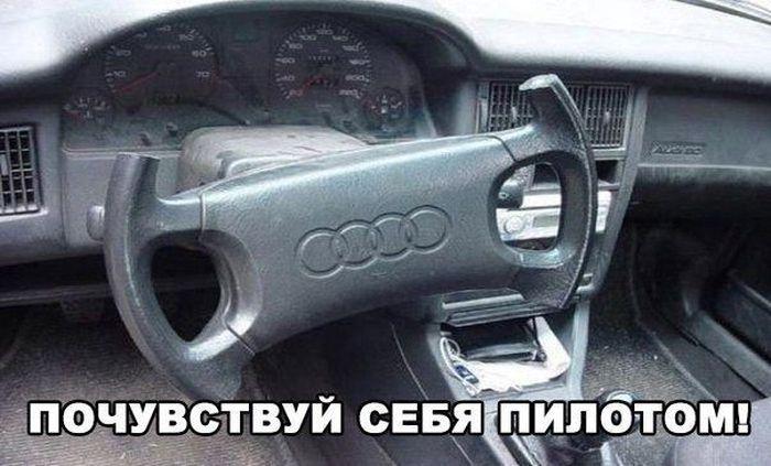 auto_prikol_23.jpg